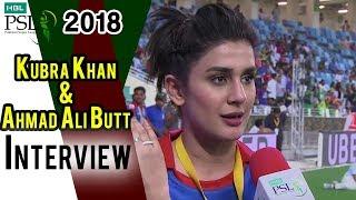 Video Ahmed Ali Butt And Kubra Khan Interview | Lahore Qalandars Vs Karachi Kings | Match 24| HBL PSL 2018 MP3, 3GP, MP4, WEBM, AVI, FLV Maret 2018