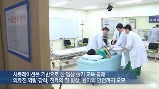 외과계 전공의를 위한 임상술기 교육 미리보기