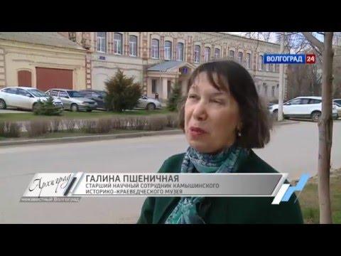 7 апреля 2016. Улица Советская (бывшая Царицынская) г. Камышина