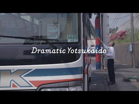 ドラマチック四街道(はたらく篇)