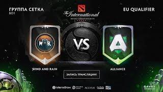 Wind and Rain vs Alliance, The International EU QL [Smile, Lum1Sit]