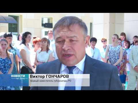 О торжественном открытии Лаборатории по диагностике АЧС в Ростове-на-Дону