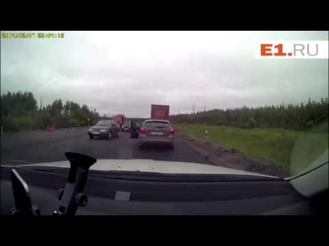 Авария на трассе Екатеринбург - Пермь