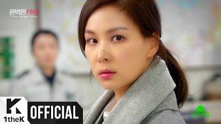 [MV] Jo Yoo Jin(조유진) (Cherry Filter(체리필터)) _ I Am What I Am(난 나니까) (Ms. Perfect(완벽한 아내) OST Part.1), Kpop. mv kpop mới nhất