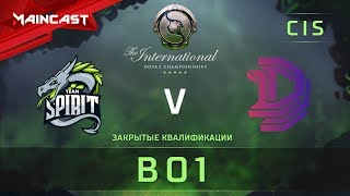 [RU] The International 8 Qualifiers, Team Spirit vs Double Dimension, by @v1lat & @liljke