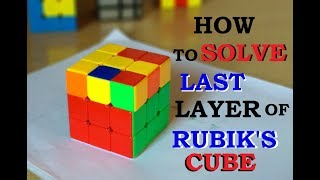 How to Solve Last Layer of Rubik's Cube In Hindi by Kapil Bhatt | Solve Rubik's cube 3rd layer