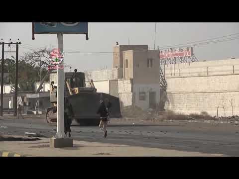 فيديو ..الجيش يستمل تأمين كامل المنطقة الشرقية في الحديدة