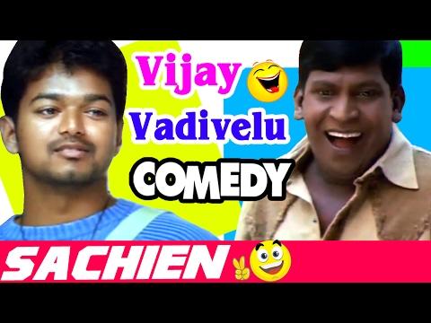 Vijay – Vadivelu Comedy Scenes | Sachein Tamil Movie | Genelia | Santhanam | Balaji | Mayilsamy