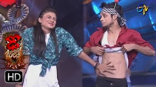 Video Pandu and Vindhya | Performance | Dhee Jodi | 22nd March 2017 | ETV Telugu MP3, 3GP, MP4, WEBM, AVI, FLV Januari 2018