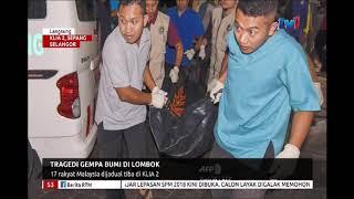 Video S3 – TRAGEDI GEMPA BUMI DI LOMBOK – 17 RAKYAT MALAYSIA TIBA DI KLIA 2 [19 MAC 2019] MP3, 3GP, MP4, WEBM, AVI, FLV Maret 2019
