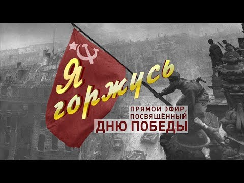 Парад Победы 2018 в Тюмени (видео)