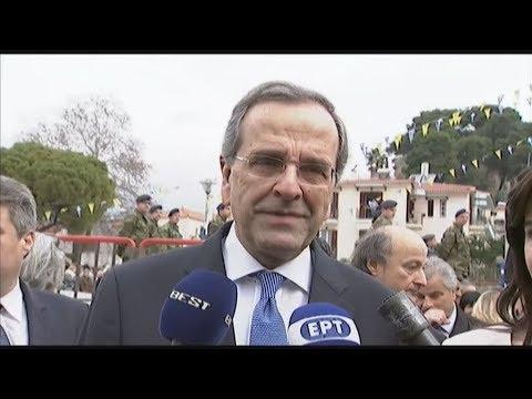 Αντ. Σαμαράς: Την Κυριακή θα είναι μία μεγάλη ημέρα για την Ελλάδα