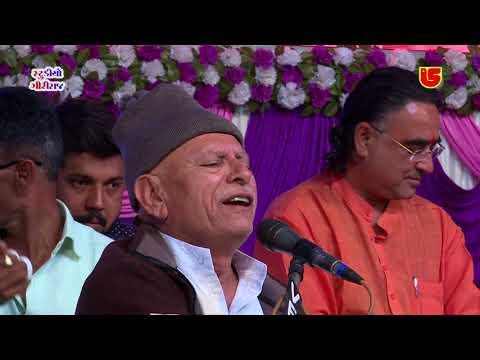 Video 17-Shivratri Santwani-2018-Day 02 || Bhikhudan Gadhvi-Laxman Bapu & Birju Barot || Lok Geeto download in MP3, 3GP, MP4, WEBM, AVI, FLV January 2017