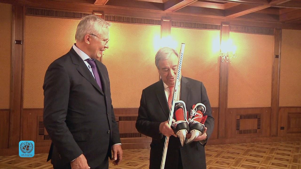 Фетисов пригласил главу ООН поиграть в хоккей на Северном полюсе