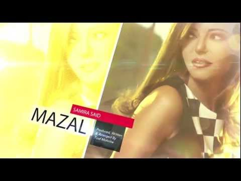 SAMIRA SAID | MAZAL | OFFICIAL SONG | 2013 |