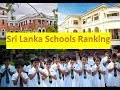 Sri Lanka School Rankings Top 10 Schools list released