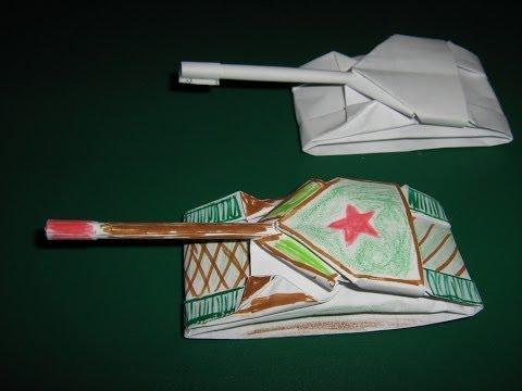 Ютуб как сделать танк из бумаги