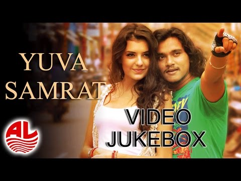 Yuvasamrat    Video Jukebox    Latest Kannada Songs    [HD]