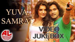 Yuvasamrat || Video Jukebox || Latest Kannada Songs || [HD]