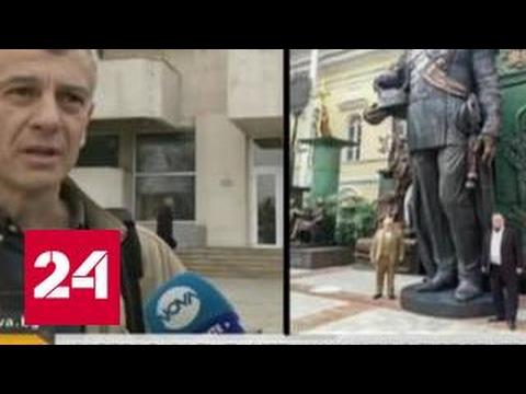 В Болгарии разгорелась полемика из-за памятника Александру II - DomaVideo.Ru