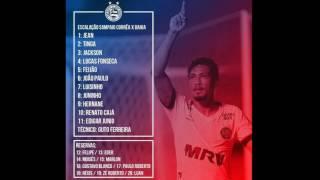 Escalação Bahia - Sampaio Corrêa-MA X Bahia - Campeonato Brasileiro 2016 - 16° Rodada