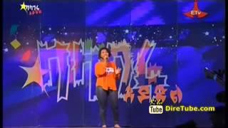 Balageru Idol Melat Mengesha, Vocal Contestant from Addis Ababa
