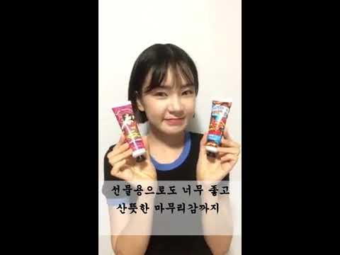 [Beauty Haul] 슈퍼맨&원더우먼 팝아트 핸드크림