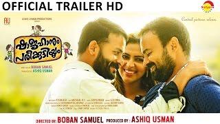 Shajahanum Pareekuttiyum Trailer