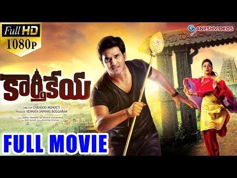 Karthikeya Latest Telugu Full Movie || Nikhil Siddharth, Swati Reddy || Ganesh Videos