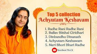 Download Lagu Achyutam Keshavm- Top 5  Radha Krishna Bhajan by Raseshwari Devi ji Mp3