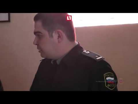В Волгограде пристав расплакался при задержании за взятку