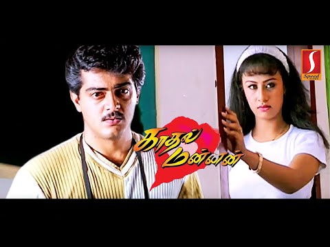 Video Latest Tamil Full Movie | HD Movie |  Thala Ajith Kumar Action Tamil Movie | New Upload download in MP3, 3GP, MP4, WEBM, AVI, FLV January 2017