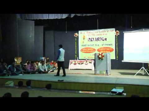 Video motivational speech by Dhananjay akat RELIABLe Spardha pariksha kendra Aurangabad download in MP3, 3GP, MP4, WEBM, AVI, FLV January 2017