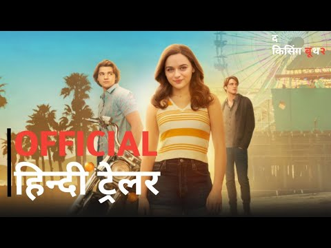 The Kissing Booth 2 | Official Hindi Trailer | Netflix | हिन्दी ट्रेलर