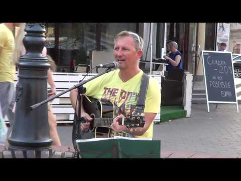 Музыка, уличный музыкант, Брест