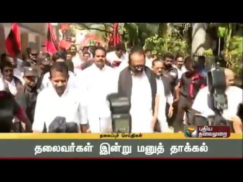Puthiya-Thalaimurai-TV--News-Head-Lines-at-06-30-AM-25-04-2016