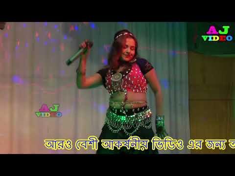 Pancharas Song    Suno Bangar Bali Nachito Hali Hali,Singer    Miss Rita