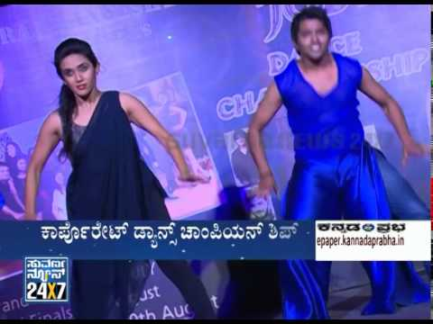 Corporate dancing jodi - News bulletin 28 Jul 14