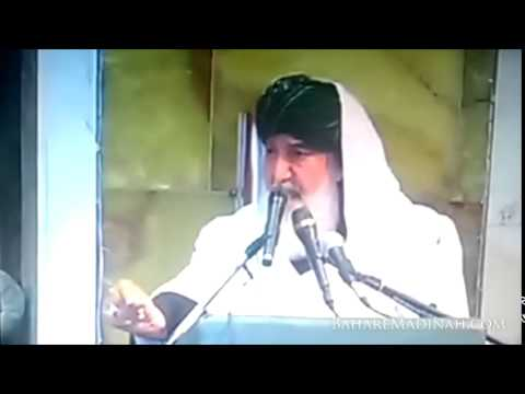 Annual Sunni Conference 2015 • Ghamkol Sharif Masjid, 30th Aug 2015