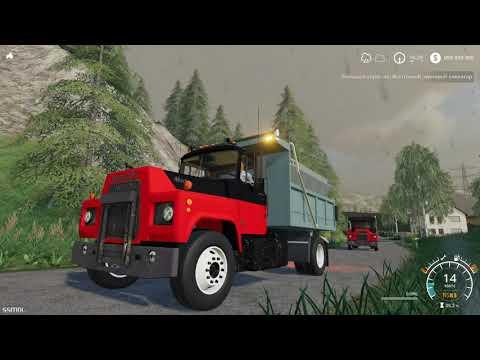 Mack R dump truck v1.0