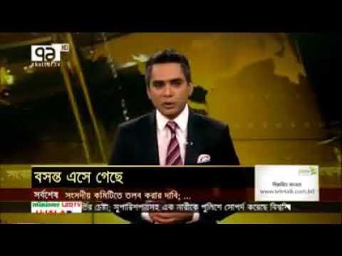 Download রুপো বৈচিত্রের বাংলাদেশ HD Mp4 3GP Video and MP3