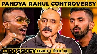 Video Hardik Pandya ஆபாசமா பேசினது சரியா? கொதிக்கும் Bosskey   Hardik Pandya - KL Rahul Controversy MP3, 3GP, MP4, WEBM, AVI, FLV Januari 2019