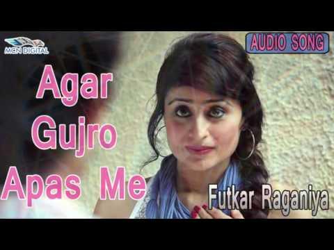 Video Agar Gujro Apas Me Song I FUTKAR RAGANIYA I Latest Haryanvi Songs I Haryanvi Hot Songs I download in MP3, 3GP, MP4, WEBM, AVI, FLV January 2017