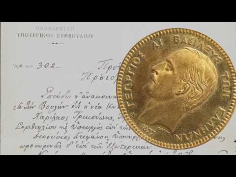 Ανορθωτικές προσπάθειες του ελληνικού κράτους: περίοδος βασιλείας του Γεωργίου Α'
