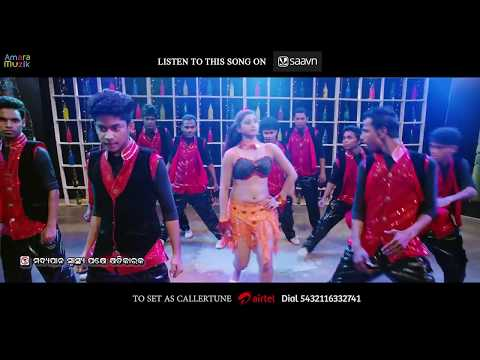 Video Rate Kete Full HD Video Song download in MP3, 3GP, MP4, WEBM, AVI, FLV January 2017