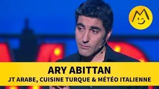 Video Ary Abittan : JT arabe, cuisine turque & météo italienne MP3, 3GP, MP4, WEBM, AVI, FLV Mei 2017