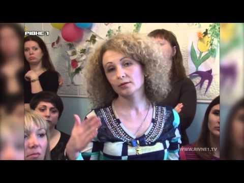 Чи переїде Рівненський центр реабілітації дітей до приміщення будинку дитини? [ВІДЕО]