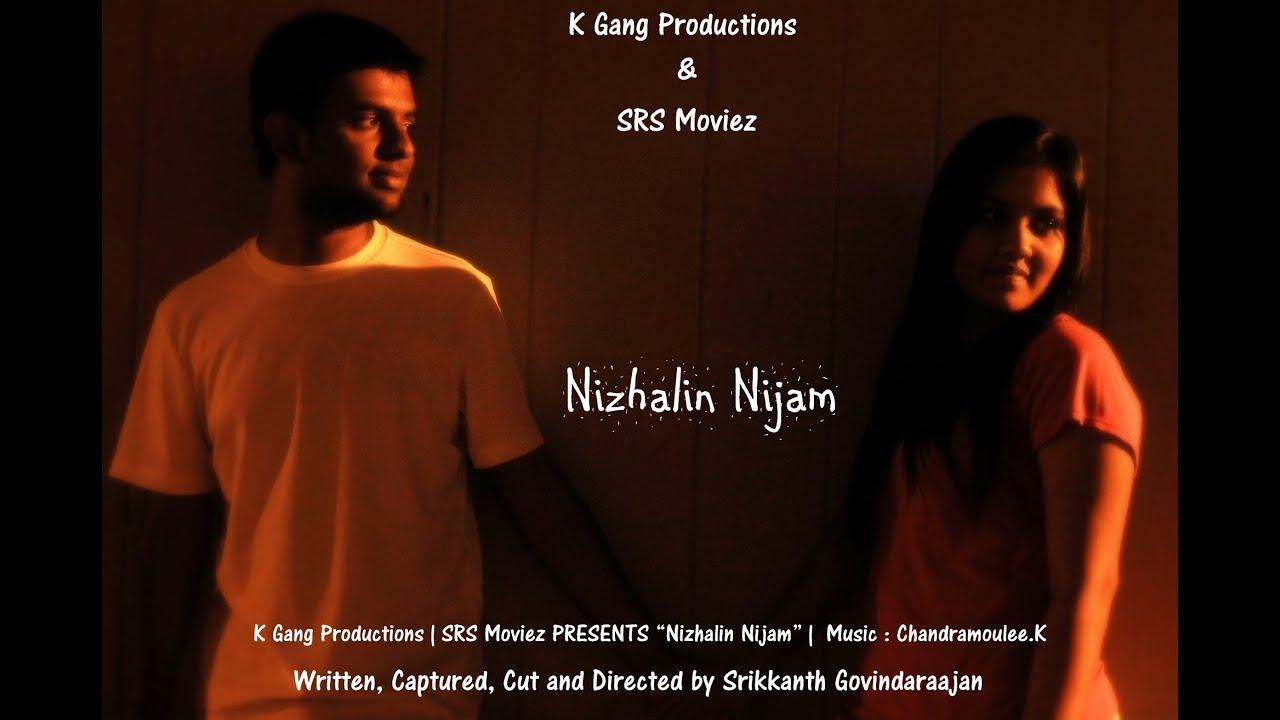Nizhalin Nijam  – Award Winning Tamil Short film