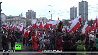 В польском городе начались беспорядки после убийства местного жителя