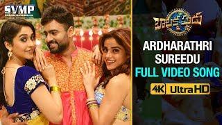 Balakrishnudu 2017 Telugu Movie Songs | Ardharathri Sureedu Full Video Song 4K | Nara Rohit | Regina